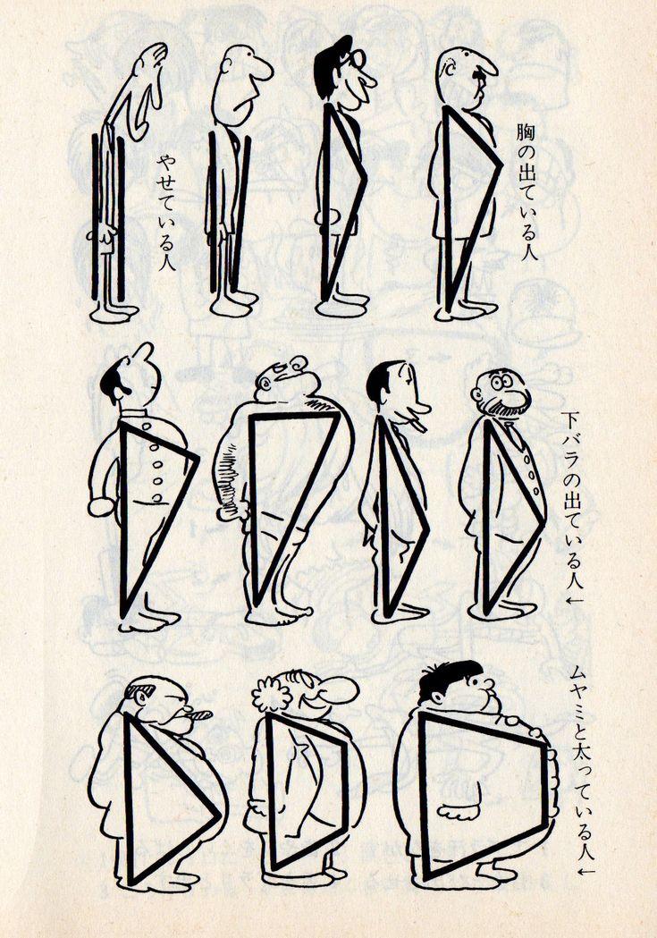 Comic Character Design Tutorial : Osama tezuka vintage manga gems pinterest character