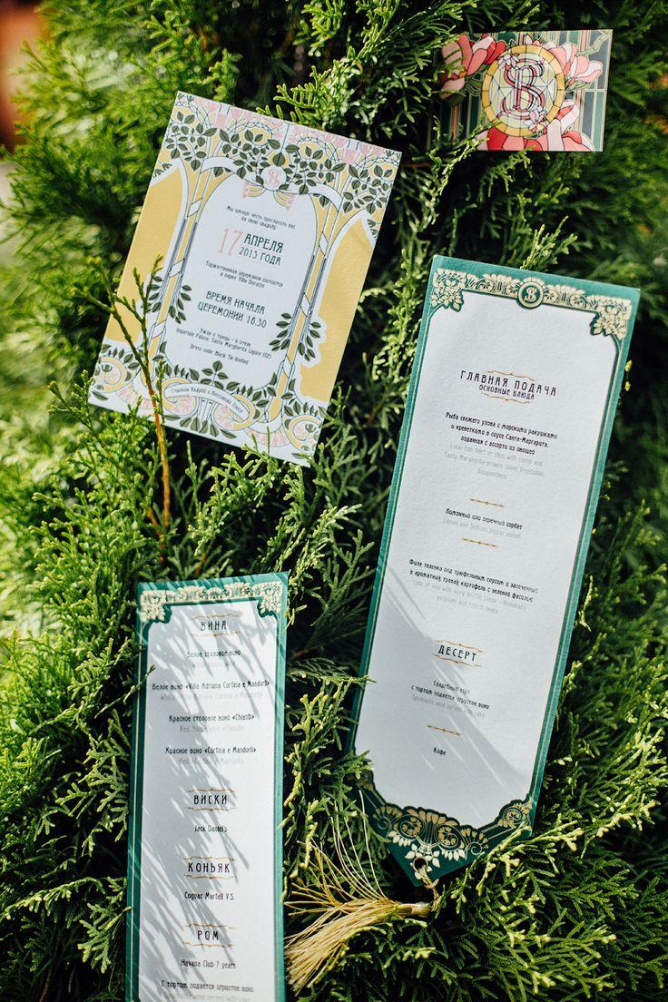 wedding menu, wedding ideas, Belle Epoque, Italian Wedding