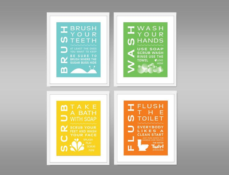 Childrens Kids Bathroom Art Print Set Of Brush Wash Scrub Flush Kids Home Decor  Each Print Blue Green Yellow Orange Unframed