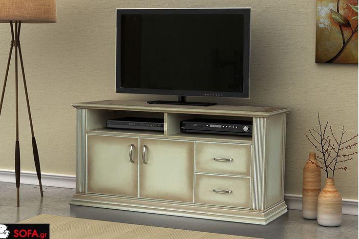 Έπιπλο τηλεόρασης κλασσικό Νο1 με τεχνοτροπία πατίνα παλαίωσης! http://www.sofa.gr/epiplo-tv-klasiko-no1