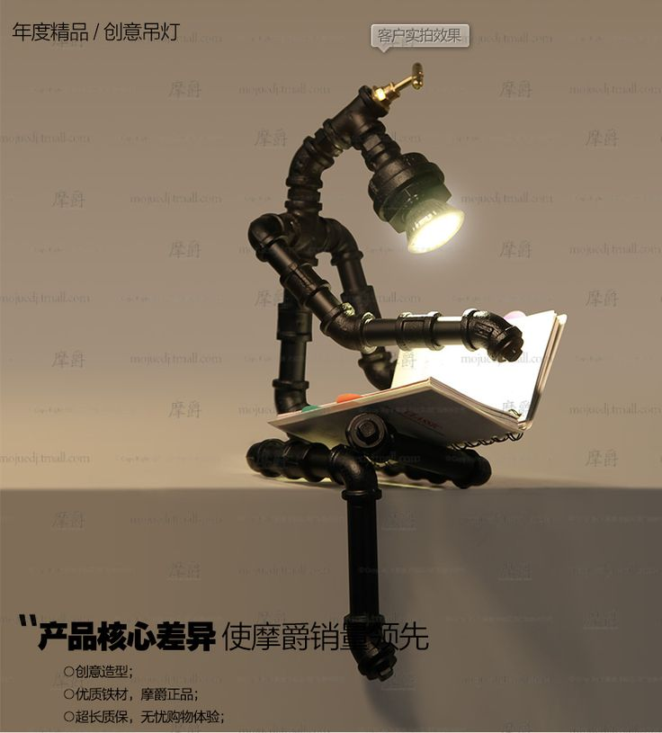 Aliexpress.com : Buy 2016 Hot Sale New Arrival Table Lamps Loft Industrial Bar Wrought Pipe Robot Table Lamp  from Reliable robot avr suppliers on Doris lighting Co.,Ltd.