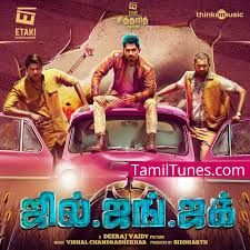 """Jil Jung Juk is a Tamil Action Comedy film directed by Deeraj Vaidy and produced by Siddharth. Starring Siddharth, Sananth, Avinash and """"Datho"""" Radha Ravi in the leading roles. Music Score composed by Vishal Chandrashekhar. - #kollywood #cinema #reviews #news #trailers"""