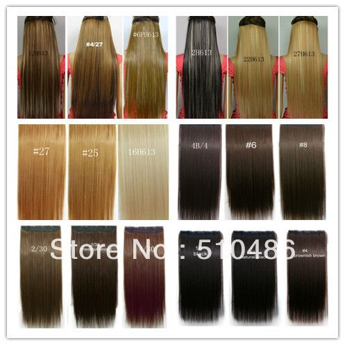 24inch 60cm Long Women Beauty 5 Clip In Hair Extensions