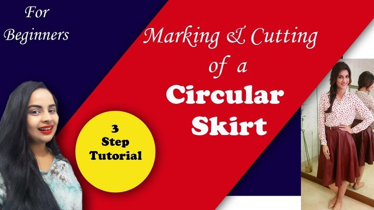 How to do Marking and cutting of a Circular Skirt| In Hindi | English Su...