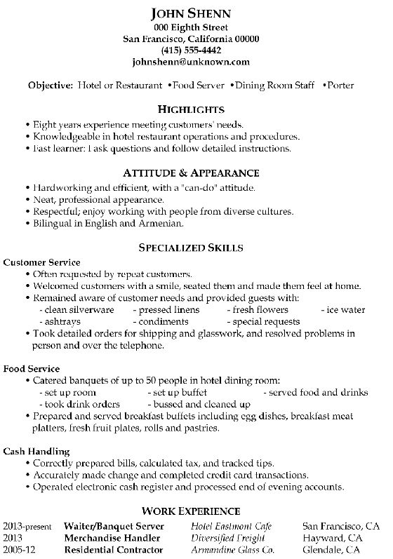 resume sample  food server    dining room staff    porter