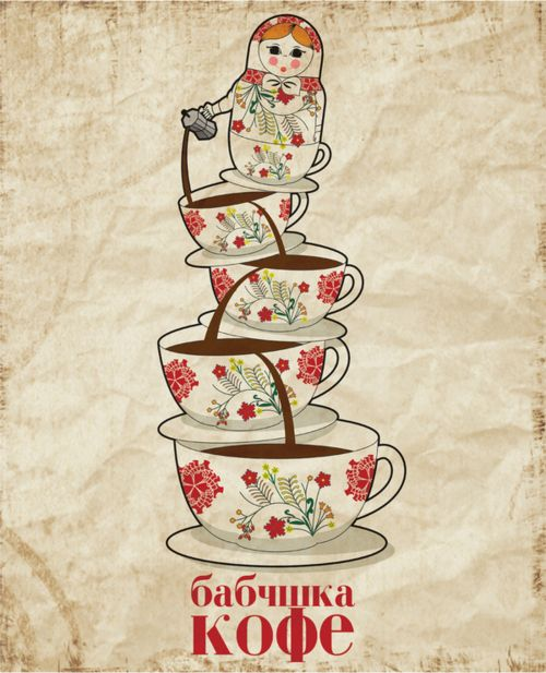 Vintage Russian coffee poster...