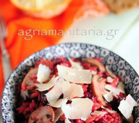 Κόκκινο ριζότο με μανιτάρια και παρμεζάνα