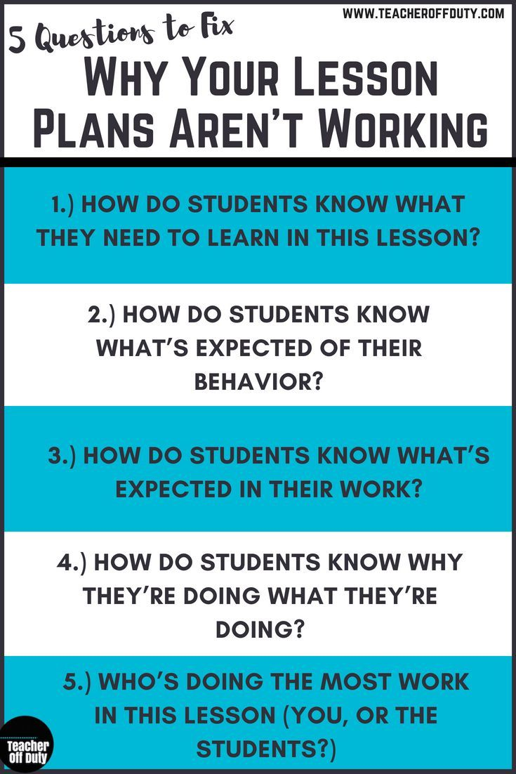 Why Does Special Education Have To Be >> Why Your Lesson Plans May Not Be Working Teacher Lesson