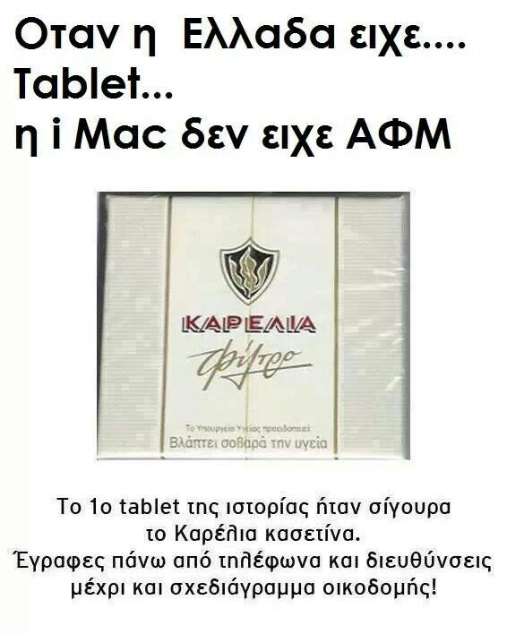Tablet...