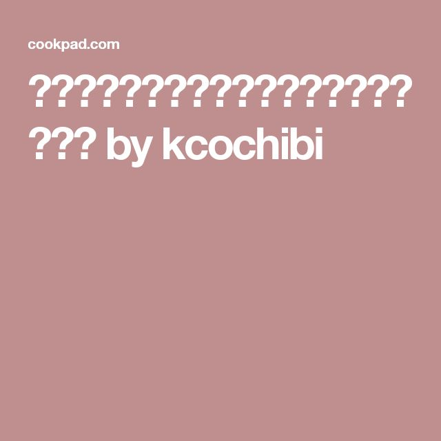 簡単!混ぜるだけ★アレンジそうめん油そば by kcochibi