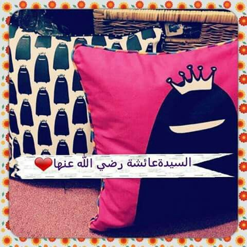 #حغيدةة_عائشه
