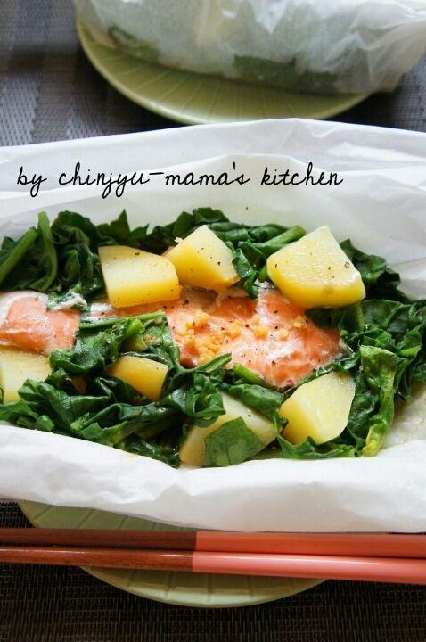 フライパンで包んで鮭とほうれん草ポテトのガーリックバター醤油・フライパンで包んで豚キムチ | 珍獣ママ オフィシャルブログ「珍獣ママのごはん。」Powered by Ameba