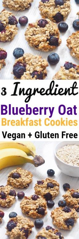 Cookies for breakfast – who could ever say no to such a thing??? These three ingredient blueberry oat breakfast cookies are jam-packed with healthy ingredients and are sweetened naturally, without any added sugar or oil. I've called them breakfast cookies but really you can enjoy them any time of day. #cookies #breakfast #dessert #three #ingredient #vegan #blueberry #glutenfree #oat #banana #easy #snack #healthy