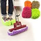 Lazy+mop. My mom used to make us wear these at home so that we actually clean the house while walking around. How laziness can get in the way of cleaning! Another innovative idea.