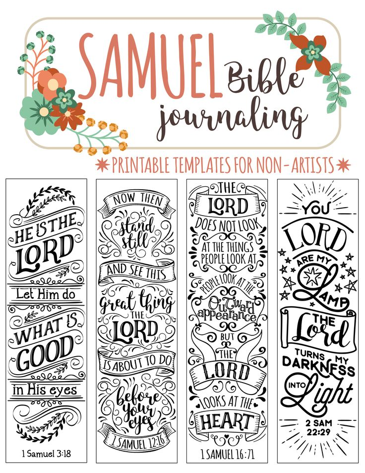 SAMUEL Printable Bible journaling templateS for non-artists. Just PRINT & TRACE!