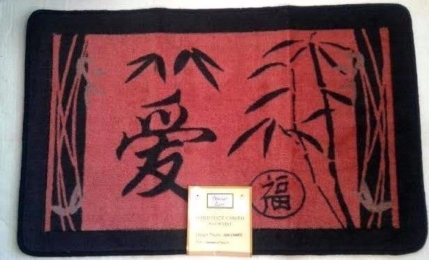 "Asian Bamboo Oriental Hand Carved Bath Mat 31.5""x19.7"" by Popular Bath #PopularBath #Asian"