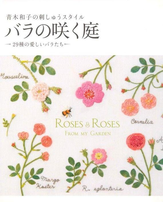 New Edition Master Collection Kazuko Aoki 10  by MeMeCraftwork, $28.00