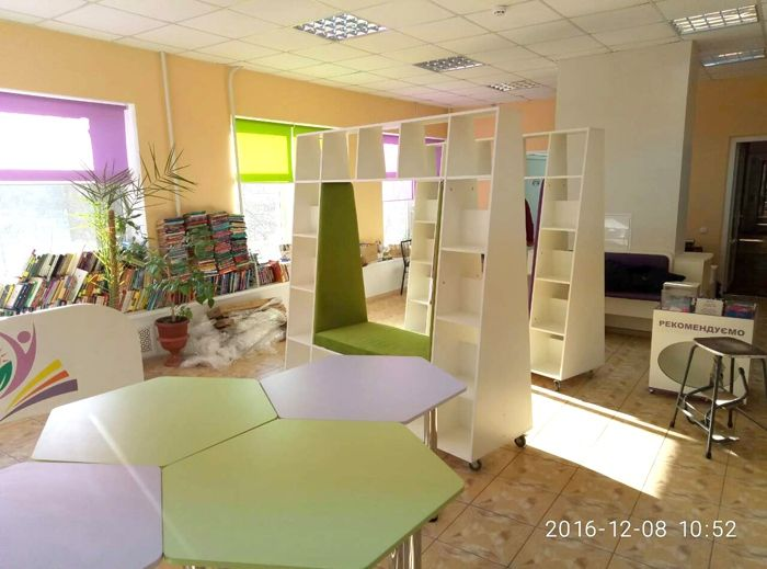 Детская библиотека №6/2016 купить в Украине, цена Детская библиотека №6/2016, Инд. проект 713   Ренессанс
