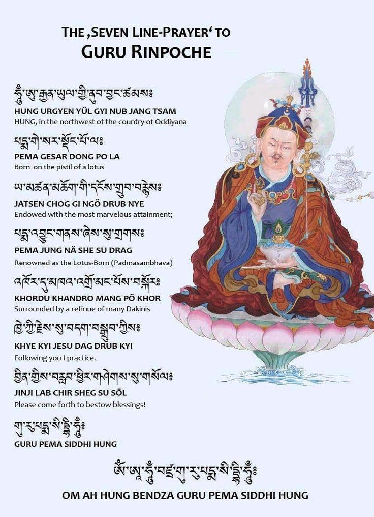 Guru Rinpoche Seven-Line Prayer