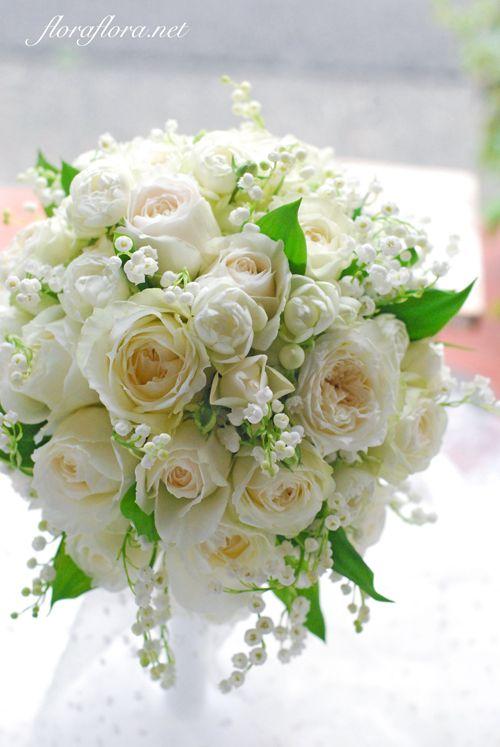 香しいすずらんと白バラのウェディングブーケを フラワースタジオフローラフローラ*東京