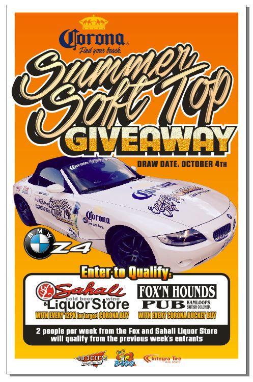 Win this car!
