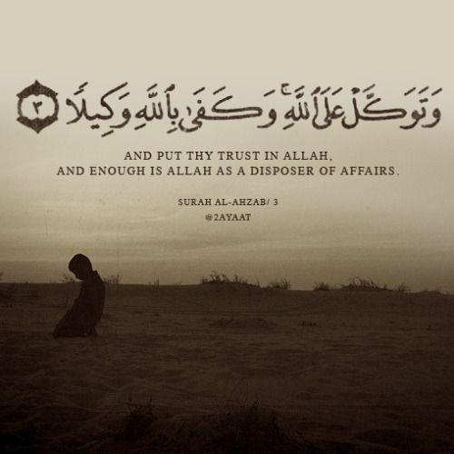 Trust is Allah.