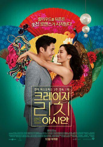 download film si doel the movie xxi