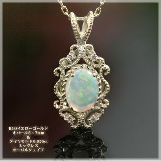 October birth stone Opal ( 5 x 7 mm ) / Diamond 0.026 ct necklace pendant