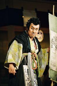 Nakamura Kanzaburo 18th 18代目 中村勘三郎