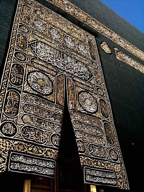 Makkah | Standing at th holy Ka'baa door .... No words can describe!