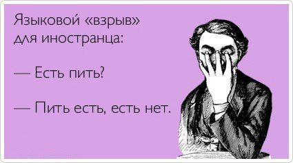 The Russian Verb Has Five 103