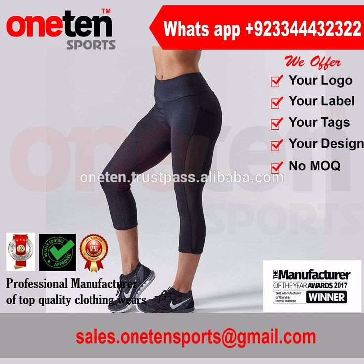 Cropped Yoga Leggings Seamless Running Gym Cropped Tights - Cropped Leggings- Ladies Gym Wear
