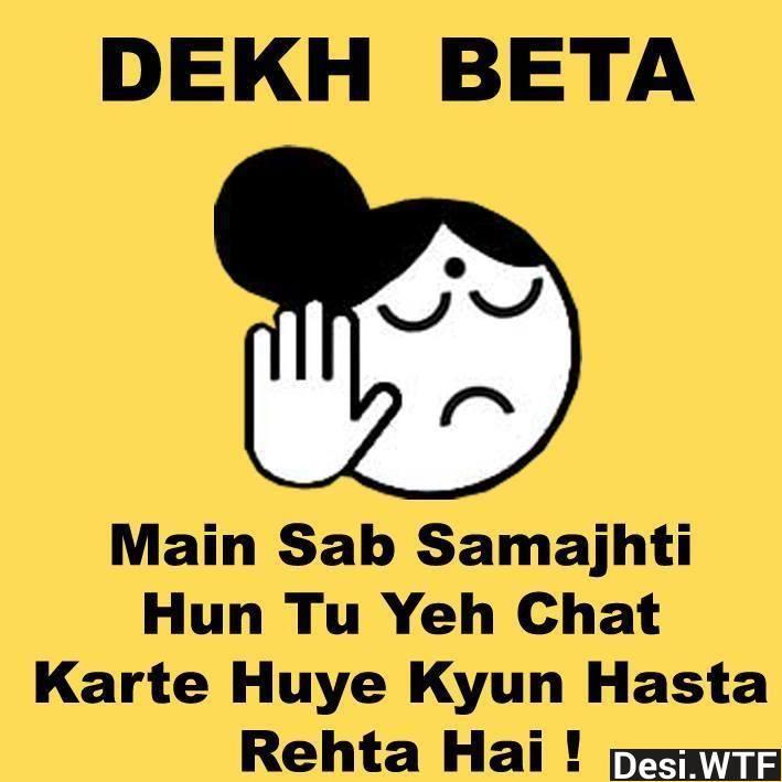 Dekh beta. Funny dekh bhai memes