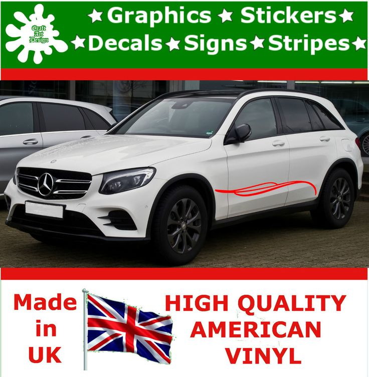 2x large car side strips flame graphics 4x4 decal vinyl stickers van caravan 048
