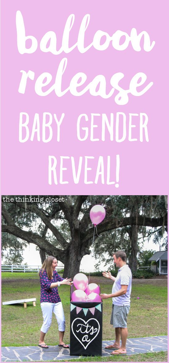 """""""It's a...GIRL!"""" Our Balloons-in-a-Box Gender Reveal! How we pulled off the balloon release, tips we'd offer, and way more details that you ever wanted to know. {Tee hee.}"""