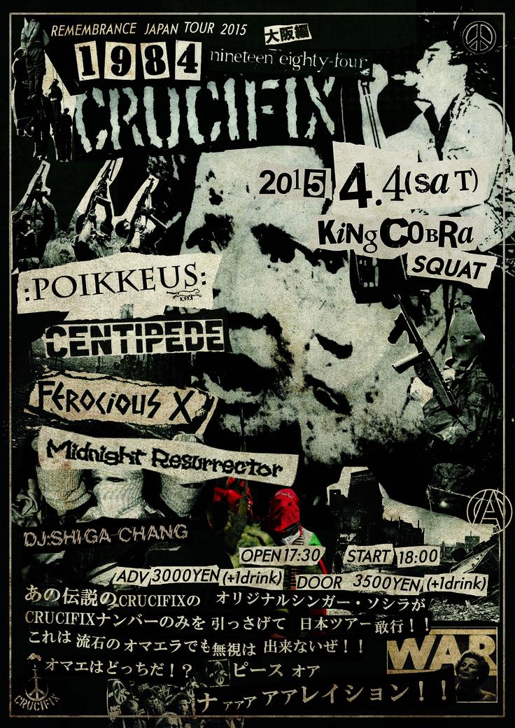 1984(CRUCIFIX)ツアー大阪編REMEMBLANCE japan tour 2015 2015.4.4(SAT)@KINGCOBRA SQUAT 1984(CRUCIFIX)  MIDNIGHT RESURRECTOR  FEROCIOUS X  CENTIPEDE  :POIKKEUS: DJ/SHIGA-CHANG