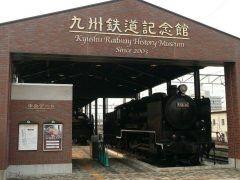 門司港行くなら九州鉄道記念館にもぜひ立ち寄ってみてください レトロな赤レンガに蒸気機関車の常設展示 鉄道マニアでなくともワクワクします 特に小さな男の子にはたまらないロマンがあるでしょうね() 蒸気機関車から電気機関車ディーゼル車まで多種多様の車両を観ることができる他にミニ鉄道公園では1周130mの本格的な運転体験もできますよ(o) ぜひぜひ門司港九州鉄道記念館へお立ち寄りください tags[福岡県]