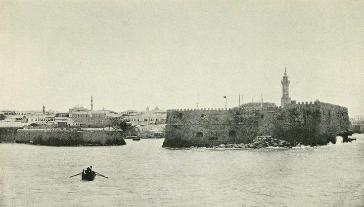 Candia (Heraklion), Crete Island, 1890s (Osmanlı Dönemi Kandiye, Girit Adası)