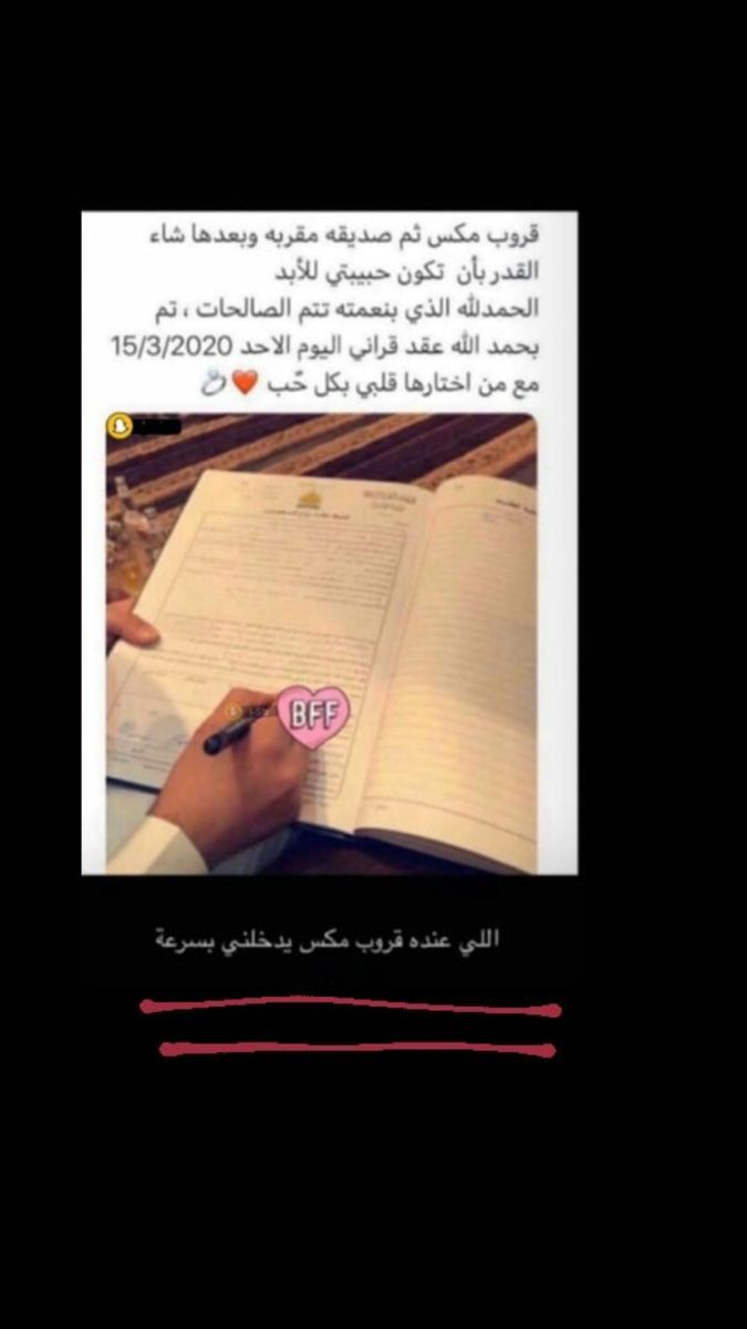 Pin By Aotf Iii On ايشي In 2020 Snap Quotes Funny Arabic Quotes Quotes Deep
