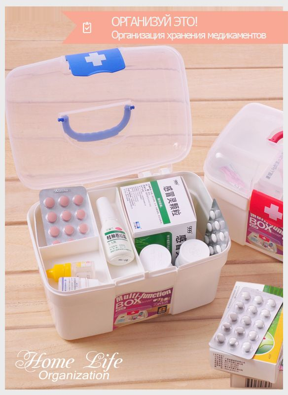 Организация хранения лекарств