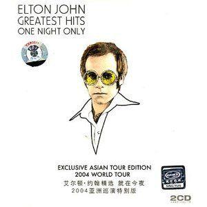 205 Best Images About Elton John Album Covers On Pinterest