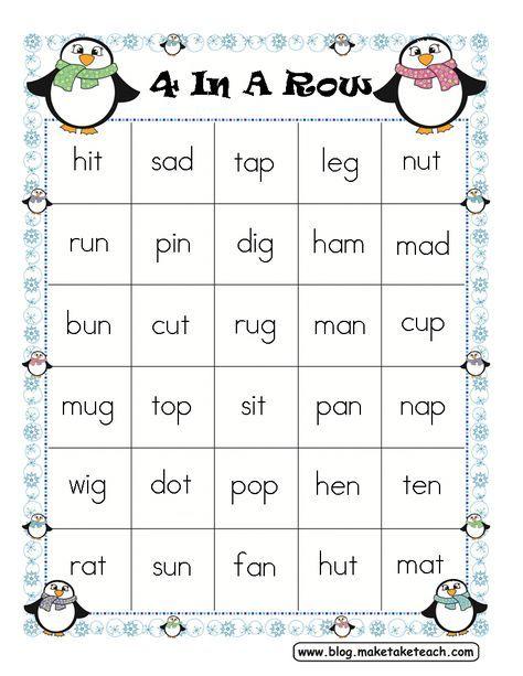 Classroom Freebies: Winter Themed CVC 4-In-A-Row Game Board