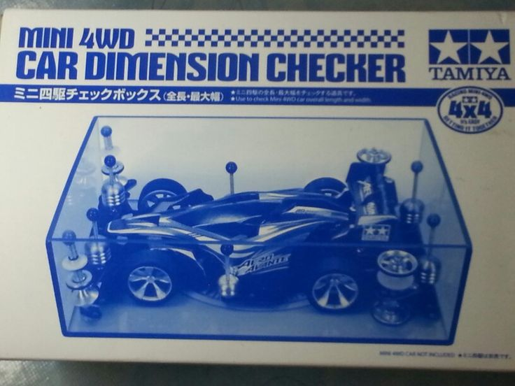 Car dimension checker