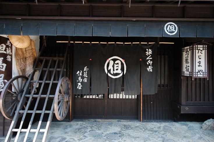 Magome-juku, Nakasendo, Gifu, JAPAN