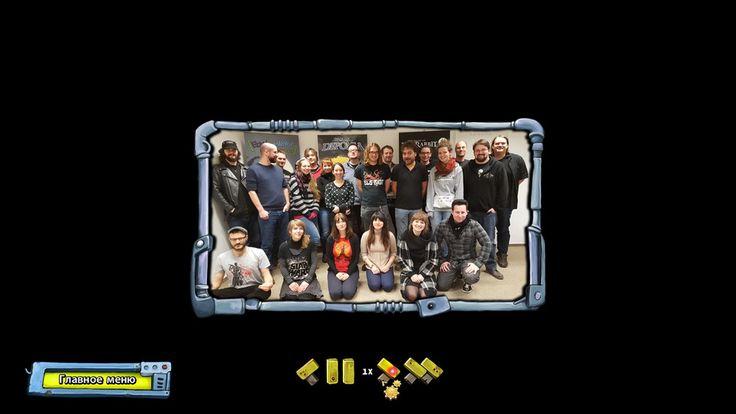 Deponia Doomsday: Daedalic Entertainment Staff