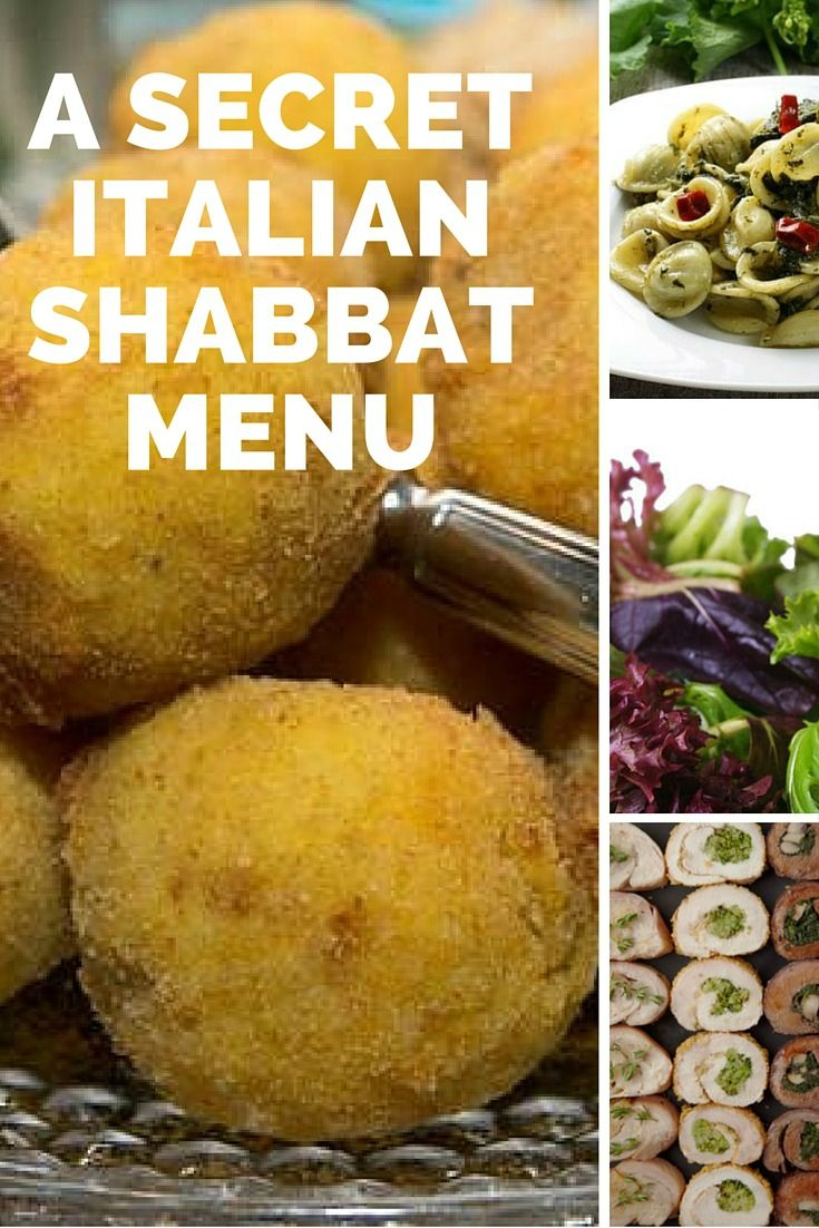 Every week we have the Shabbat menu all planned out for you. This week, enjoy recipes with an Italian twist.