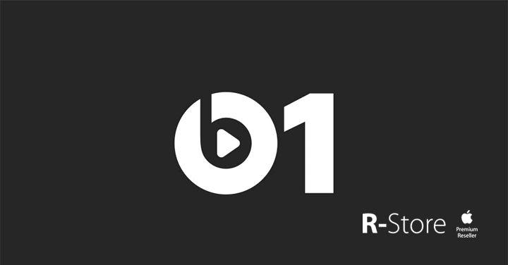 Mini-guida, come salvare le trasmissioni di Beats 1 sul Mac