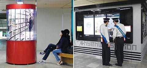 지하철에서 눈에 띄는 것은 액세서리점이나 커피숍만이 아니다. 무엇보다 출구에서부터 차량 내부까지 곳곳에서 무수한 광고들이 시선을 잡아끈다. 역사..