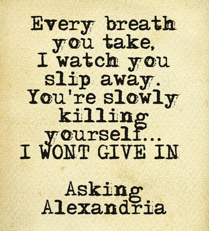 I Won't Give In - Asking Alexandria