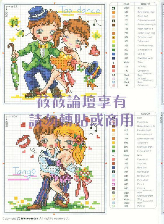 GRAFICOS SODA COREA ,,, SUPER LINDOS (pág. 11) | Aprender manualidades es facilisimo.com